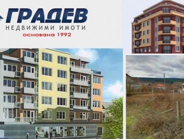 Агенция за недвижими имоти ГРАДЕВ | Варна